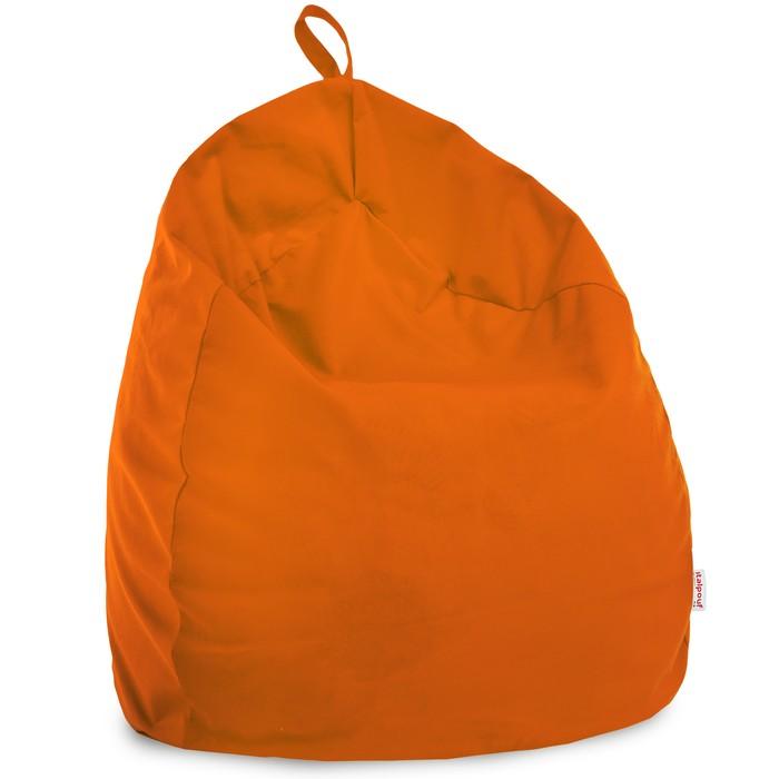 Pomarańczowy Worek Fotel Dla Dzieci Puf